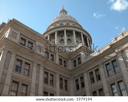 State of Texas Capitol building - stock photo