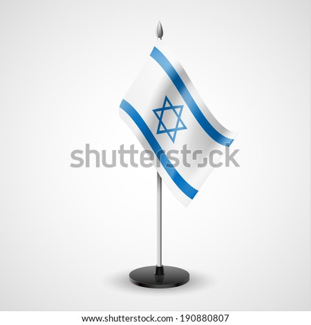State table flag of Israel. National symbol   - stock photo