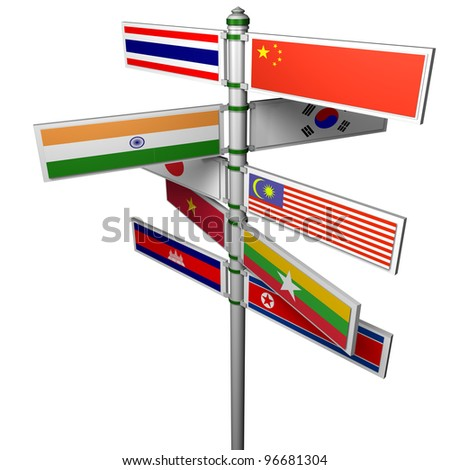 States of Asia and Their Flags - stock photo