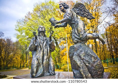 Station of the Cross in Cz?stochowa, Poland - stock photo