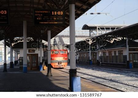 Station platform - stock photo