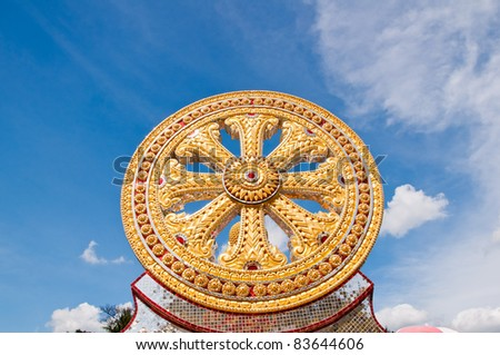 Statue of a golden circle - stock photo