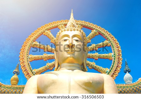 Statue of Buddha in Thailand, island Koh Samui - stock photo