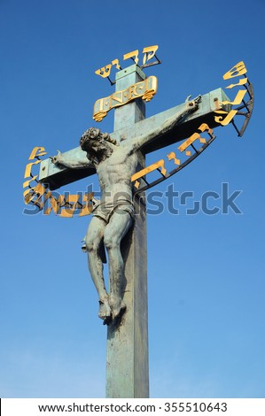 Statue of the Crucifixion of Jesus Christ at the Charles Bridge in Prague - stock photo