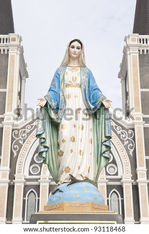 Statues of Holy Women in Roman Catholic Church - stock photo