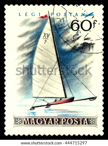 STAVROPOL, RUSSIA - JUNE 28, 2016: a stamp printed by Hungary, shows  winter, ice, Sailing sport,  circa 1955 - stock photo