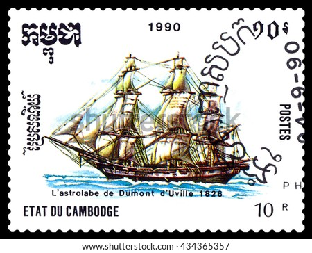 STAVROPOL, RUSSIA - MAY 29, 2016: a stamp printed by Cambodia, shows old ship, The astrolabe of Dumont d' Uville, 1826, circa 1990 . - stock photo