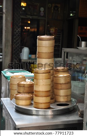 Steamed Bamboo Dim Sum Container - stock photo