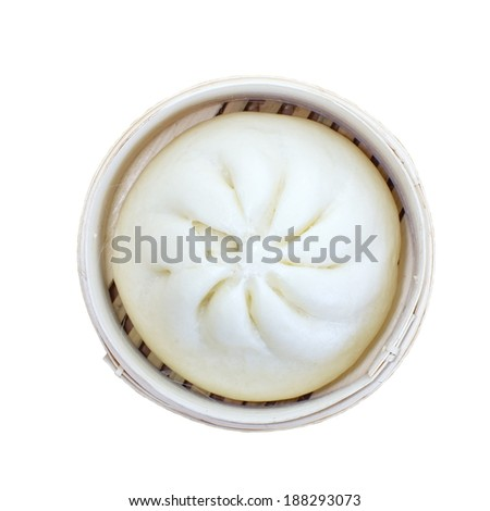 Steamed dumpling Dim Sum  - stock photo