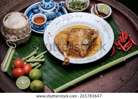 Steamed herbal chicken,Thai northern food style (selective focus)  - stock photo