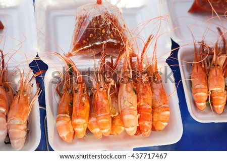 steamed shrimp with sauce at market - stock photo