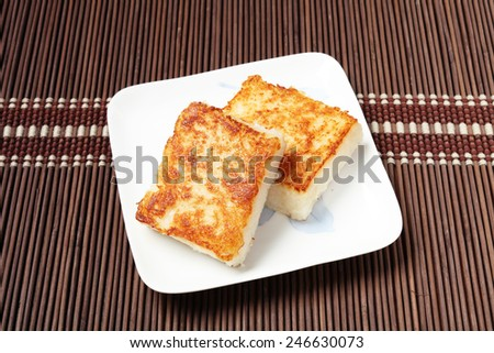 Steamed turnip cake,Chinese food. - stock photo