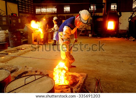 Steel Factory - stock photo