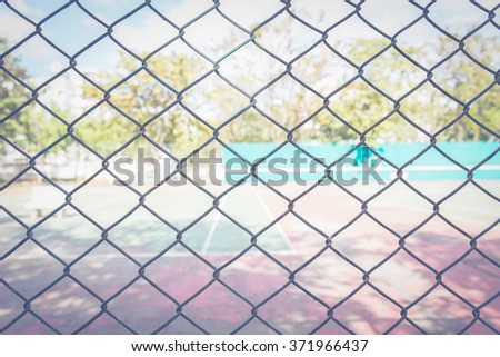 Steel Grating grid in the park. - stock photo