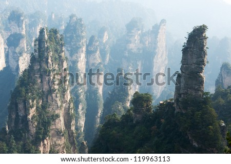 Steep mountain in Zhangjiajie National Forest Park located in Hunan Province, China - stock photo