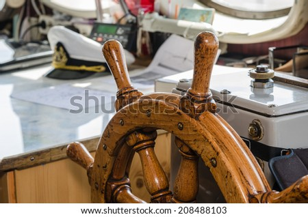 Steering wheel of the ship. A workplace of the captain - stock photo