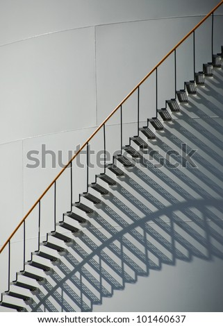 Step up - stock photo