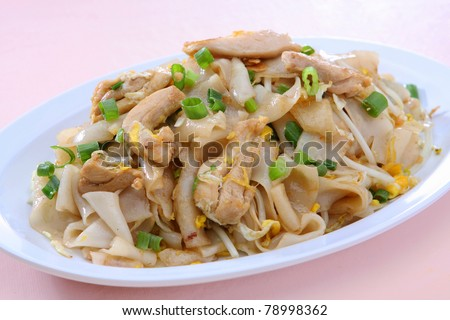 Stir Fried Rice Noodle with Chicken - stock photo
