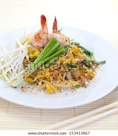 stir-fried rice noodles (Pad Thai)  - stock photo