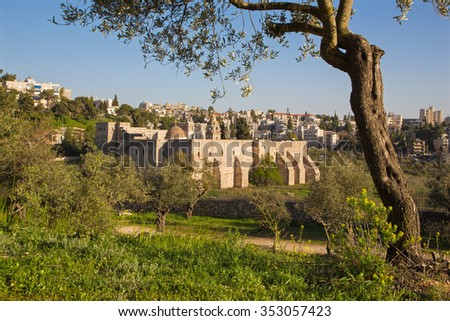 Stock Photo - Jerusalem - Monastery of the Cross. The monastery was built in the eleventh century, during the reign of King Bagrat IV - stock photo