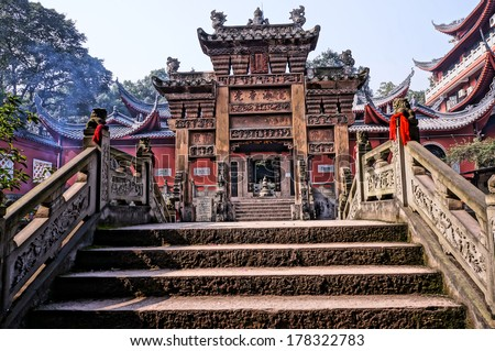 Stone arch in the temple, Chongqing, China  - stock photo