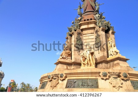 Stone base of the monument of Christopher Columbus in Barcelona, Catalonia, Spain - stock photo