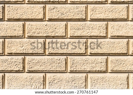 Stone Brick Wall Background Texture Pattern - stock photo