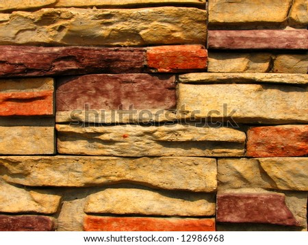 stone brick wall pattern 2 - stock photo