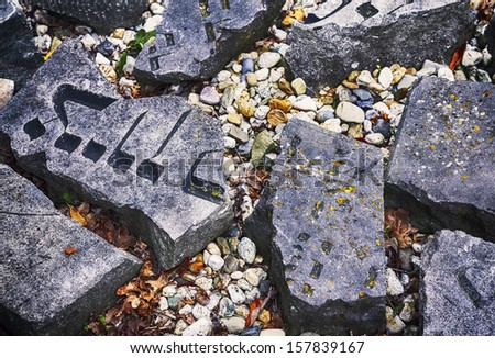 stone by old dutch Jewish cemetery   - stock photo