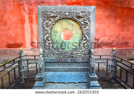 Stone carving, located in The Palace Museum (Forbidden City). Located in Beijing, China. - stock photo