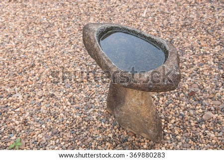 Stone Fountain (rock garden) - stock photo