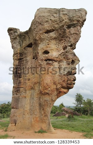 Stone shaped face human,mor hin khao,Chaiyaphum - stock photo