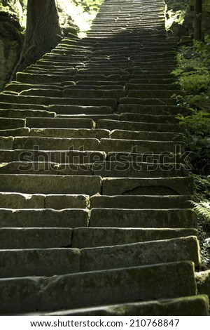 Stone Steps Of A Shrine In A Mountain - stock photo