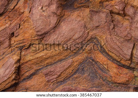 Stone surface  natural texture - stock photo