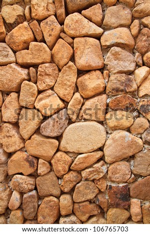 Stone wall exterior,background with good texture. - stock photo