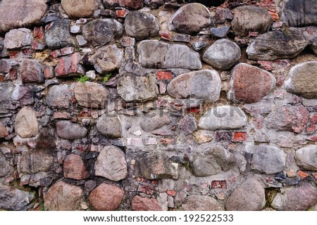 stone wall, stained - stock photo