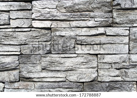 Stone wall  texture asl background - stock photo