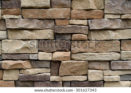 Stone wall texture background natural color - stock photo