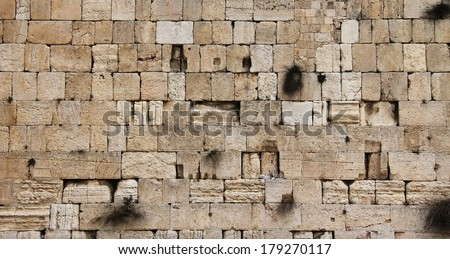 Stones of the Western Wall, Jerusalem , an important Jewish religious site - stock photo