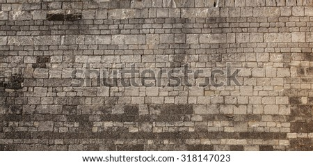 Stonework wall, background and texture - stock photo