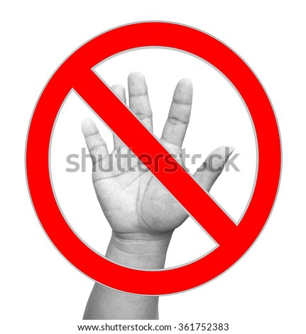 STOP! No entry! Red stop hand sign for prohibited activities - stock photo