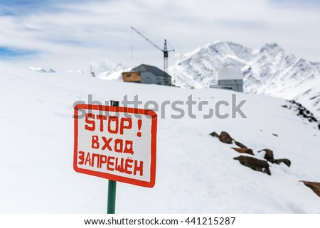 Stop sign at the observatory under construction in the Caucasus Mountains near Elbrus - stock photo
