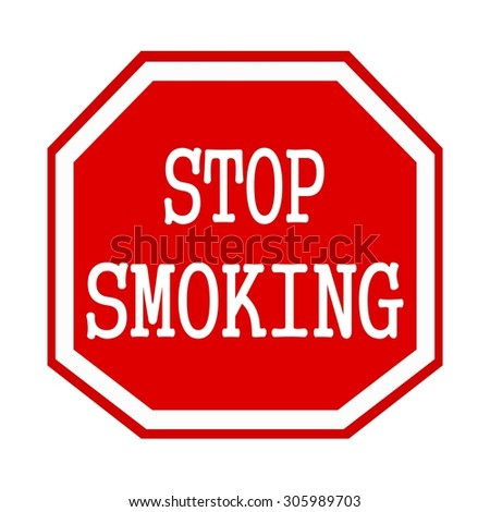 Stop smoking white stamp text on red octagon - stock photo