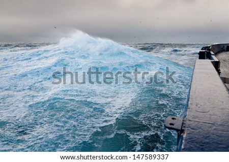 Stormy day at sea. - stock photo