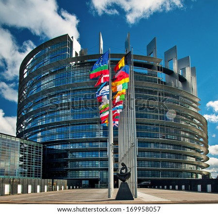 STRASBOURG, FRANCE - MARCH 20: Exterior of the European Parliament in Strasbourg, France on 20 March 2013. All votes of the European Parliament must take place in Strasbourg, France.  - stock photo