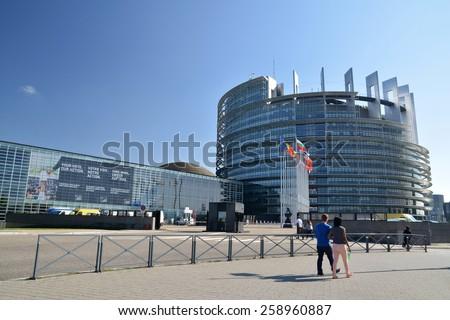 STRASBOURG, FRANCE - SEPTEMBER 30: Exterior of the European Parliament in Strasbourg, France on 30 September 2014. All votes of the European Parliament must take place in Strasbourg, France. - stock photo