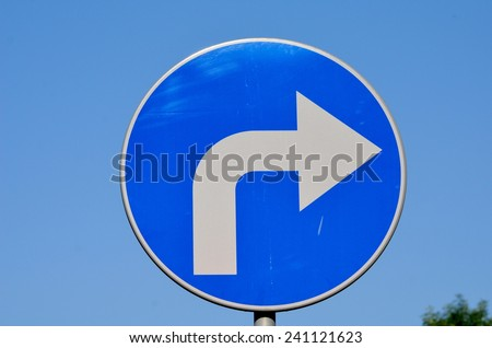 Street arrow - stock photo