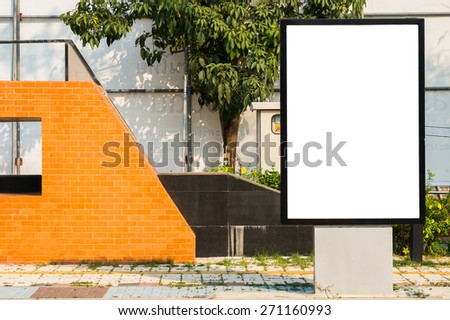 Street billboard in the city - stock photo