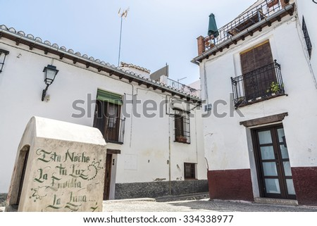 Street historical district of Albaicin, facing the hill of the Alhambra in Granada, Andalusia, Spain - stock photo