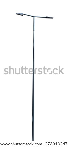 Street lamp on the isolated white background - stock photo